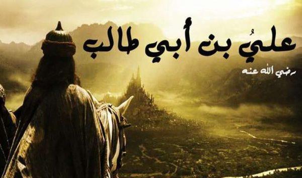 فترة خلافة علي بن ابي طالب