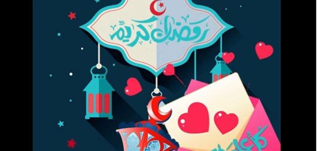 ادعية شهر رمضان المبارك من اول يوم لاخر يوم