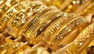 اسعار الذهب في مصر 2021