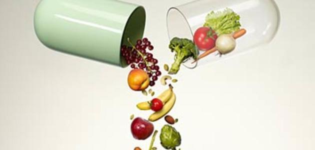 ما هي انواع الفيتامين وفوائدها وأضرار نقص الفيتامينات