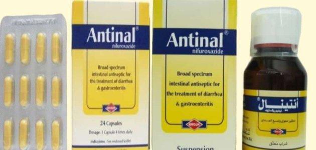 دواعى استخدام دواء انتينال