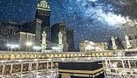 فضل العمرة في رمضان