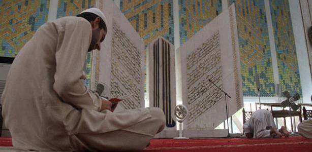 كيف نعتكف في العشر الأواخر من شهر رمضان المبارك