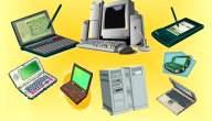 أنواع الحواسيب الشخصية  و ما هي محطة العمل Workstation