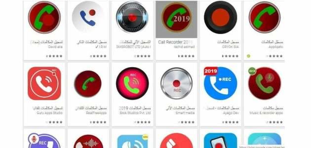 تسجيل المكالمات للاندرويد باستخدام تطبيقات 2021
