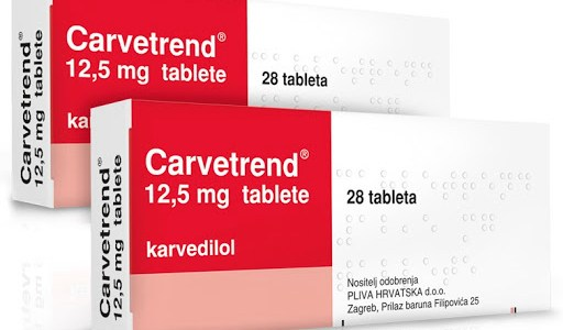 دواء الكارفيديلول .. تعرف معنا على دواعي الاستعمال والمحاذير والآثار الجانبية