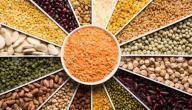 فوائد الحبوب والبقوليات..تحافظ على صحة القلب والجهاز الهضمي وأكثر