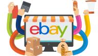 كيف تشتري من موقع إيباي eBay الشهير للمزادات خطوة بخطوة