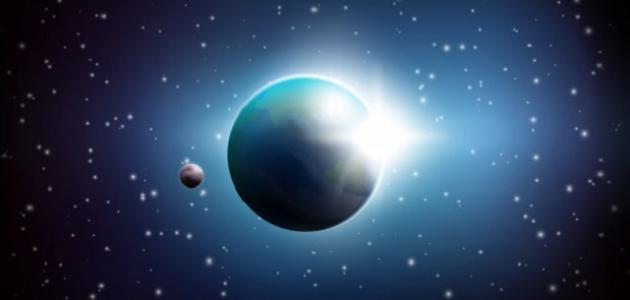 بحث عن الكوكب بلوتو يبين أهمية الكوكب وأبعاده في المجموعة الشمسية