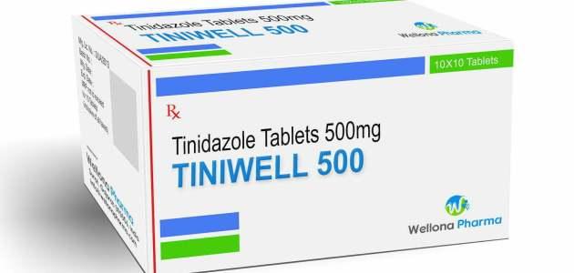 دواء التينيدازول Tinidazole استخداماته وتأثيراته الجانبية