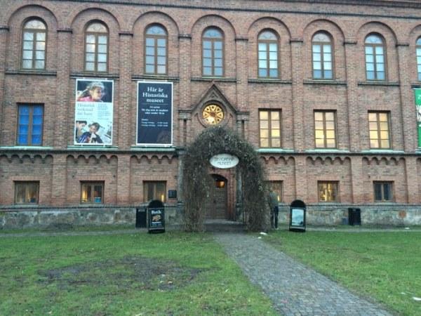 المتحف التاريخي لجامعة مدينة لوند