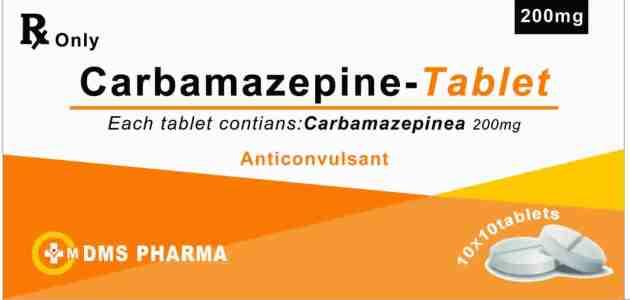 مضاد الاختلاج الكاربامازبين Carbamazepine 2021