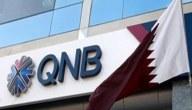فروع بنك قطر الوطني في مصر