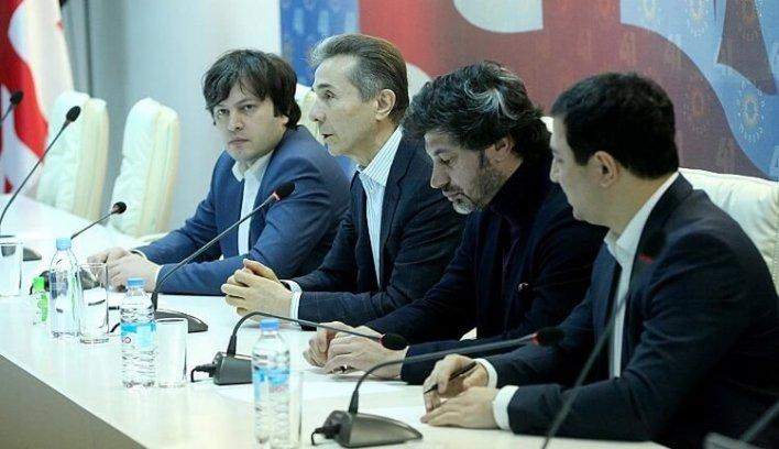 مؤتمر حزب الحلم الجورجي لعرض التعديلات الدستورية المقترحة