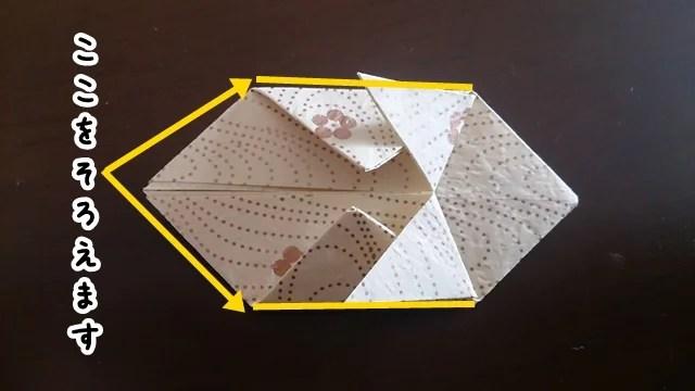 ひな祭りの折り紙ぼんぼり編12