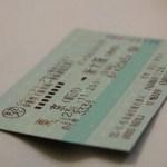 新幹線の赤ちゃんの料金!指定席やグリーン車の場合は無料?有料?