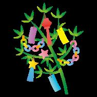 七夕飾り 笹飾り 意味
