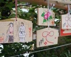東京大神宮 おみくじ