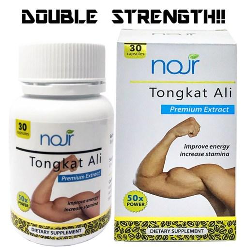 1 Bottle Tongkat Ali Premium (Double Strength)