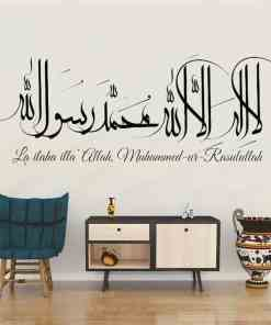 Allah and Muslim Calligraphy bless Arab Islamic Wall Sticker Vinyl Home Decor Wall Decal Living Room Bedroom Wall Sticker WL194 Home, Pets and Appliances Islamic decoration