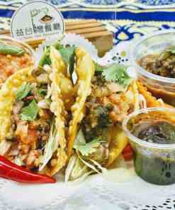 Min Taco Frozen And Ready to Eat eTaiwan Kitchen Frozen Food