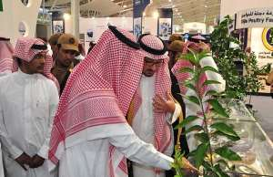 saudi-food-and-agriculture