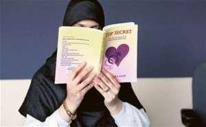Wedad Lootah's controversial book