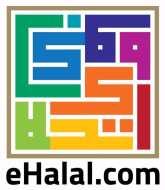 ehalal