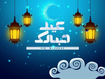 Eid Ul Adha 2019 To Begin On August 11, Sunday