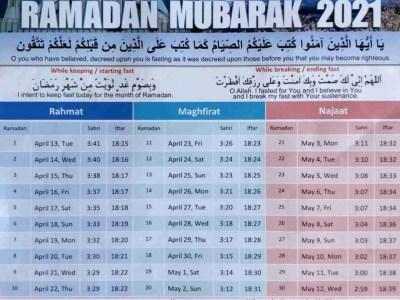 Ramadan Iftar Calendar