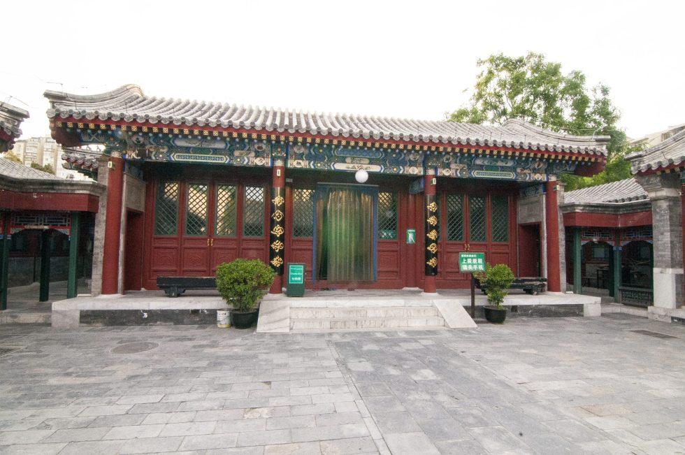 Niujie Mosque - Ox Street Beijing