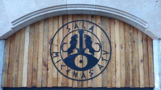 Sala Micenas ATV de Salamanca