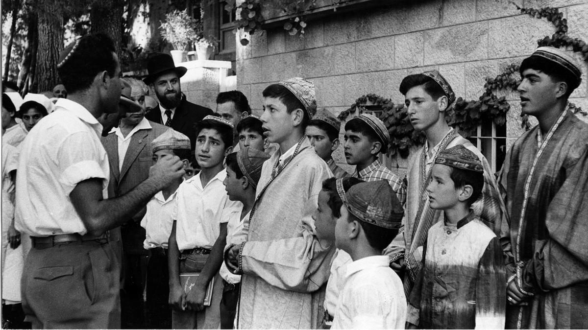 Jewish Legion: Israel Forge 80