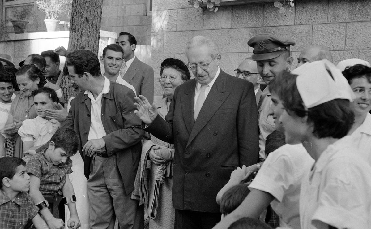 Jewish Legion: Israel Forge 50