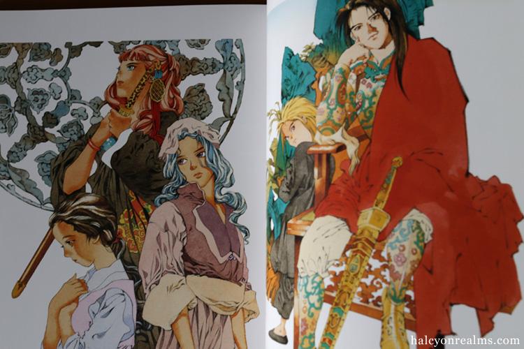 Twelve Kingdoms - Yamada Akihiro Art Book