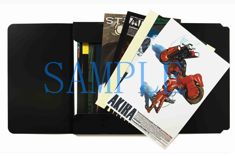Otomo Katsuhiro - 20 Posters Collection