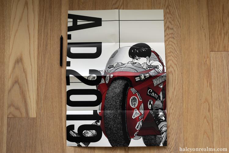 Akira Art Of Wall Art Book Review
