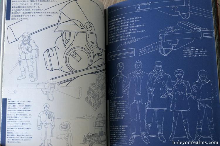 Akira - [ Graph Book ] Review
