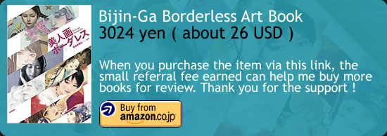 Bijin-Ga Borderless Art Book Amazon Japan Buy Link