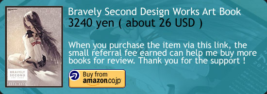 Bravely Second Design Works 2013-2015 Art Book Amazon Japan Buy Link