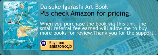 Daisuke Igarashi Art Book Amazon Japan Buy Link