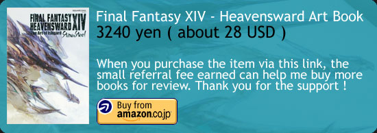 Final Fantasy XIV - Heavensward Book Amazon Japan Buy Link