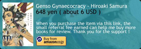 Genso Gynaecocracy - Hiroaki Samura