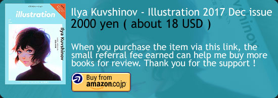 Ilya Kuvshinov - Illustration Magazine Amazon Japan Buy Link