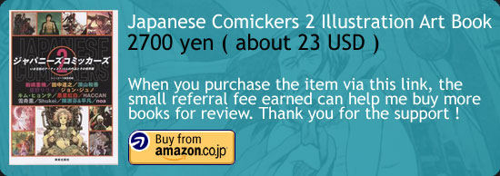 Japanese Comickers 2 Illustration Art Book Amazon Japan Buy Link