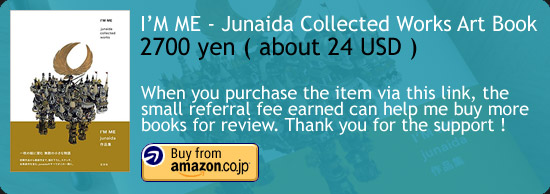 I'M ME - Junaida Collected Works Art Book Amazon Japan Buy Link