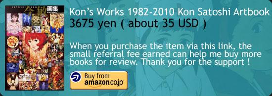 Kon's Work 1982-2010 - Kon Satoshi Art Book Amazon Japan Buy Link