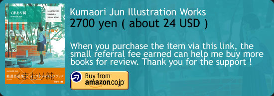 Kumaori Jun Illustration Works Art Book Amazon Japan Buy Link