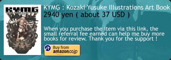 KYMG : Kozaki Yusuke Illustrations Art Book Amazon Japan Buy Link