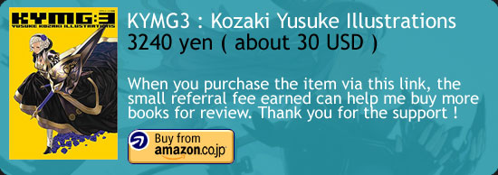 KYMG3 : Kozaki Yusuke Illustrations Art Book Amazon Japan Buy Link